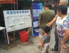 高压家庭水管内壁清理
