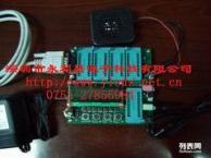 供应ISD1700编程拷贝机