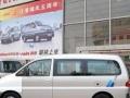 海南万宁租车、万宁租车、万宁兴隆租车、神州半岛租车