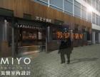 宁波火锅店设计公司案例分享 美誉设计