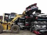 深圳本地报废车回收公司,高价回收拆解报废车辆