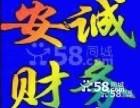 香港公司注册 食品流通许可证 代理记账 公司注销 变更证件