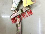 日式夹线/多功能卡线器/收紧器/钢丝夹线器/电缆夹