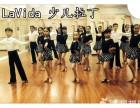 南京桥北哪里有专业教少儿舞蹈的