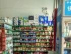 学校门口黄金位置超市转让