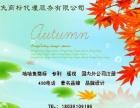 洛阳商标专利版权中心 洛阳哈兔400电话呼叫中心