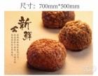 南京甜点加盟/西树泡芙/网红品牌