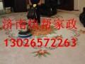 济南快帮家政公司 提供家庭办公室保洁 装修后清洁