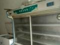 冰箱冰柜转让