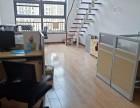 梅江商圈 孵化器园区 创智东园上下两层办公间 低价转租