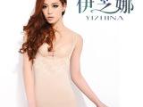 厂家直销 伊芝娜夏薄款美体衣束身衣 连体瘦身衣塑身衣 内衣 批发