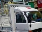 江铃-货车-出租