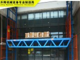 数控导轨式货梯固定导轨式升降机厂家直销自平衡导轨式液压货梯