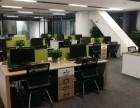 网站建设 软件开发-云纵科技价格低