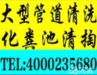 重庆中央空调清洗,油烟机清洗