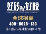 怎么挑选弹性防水涂料_广东信誉好的弹性防水涂料供应商