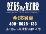 液体瓷砖胶哪个牌子好|广东哪里有供应价格合理的液体瓷砖胶