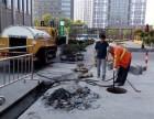 优质服务 上海南汇区下沙镇管道疏通+污水管道清洗