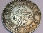 广州古董交易 广州最大的古董钱币交易市场