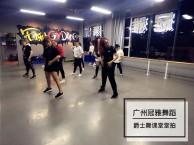赤岗专业零基础爵士舞培训班 白天下午班培训 冠雅舞蹈