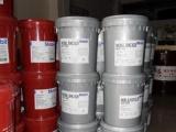 埃索液压油总该有不一样|美孚液压油(图)|SHC525合成液