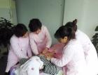 鹤壁 专业催乳 上门服务