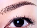 天津雅韵整形美容切眉术多少钱
