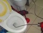 绍兴专业管道疏通 清洗管道 化粪池清理