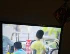 长虹42液晶电视