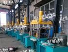 专业生产集成吊顶成型机铝扣板机器厂家直销质优价廉