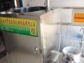宏运来豆腐机加盟 小型豆腐机 全自动豆腐机