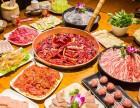 加盟大虎老火锅的流程是怎么样的?加盟需要什么条件?