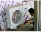 增光路空调维修公司 增光路空调维修公司