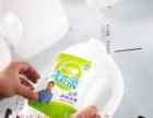 金美途玻璃水防冻液生产设备机器,品牌授权