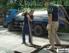 义乌市管道疏通马桶疏通 打捞