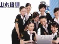 马桥吴泾附近学习日语的培训机构到山木培训