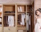 美澳整体衣柜加盟 助你开启创业之路!