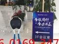 深圳全国招智能机器人代理加盟销售经销合作伙伴