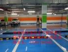 地坪漆施工PVC地板工程水泥自流平复古地坪固化地坪