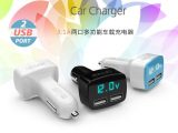 希信能 汽车3.1A双USB智能识别车载充电器 显示屏自动检测功