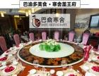 江北预订百日宴