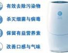 肇庆四会市安利产品净水器送货电话是四会市安利专卖店位置