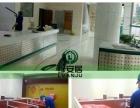 专业办公大楼室内空气治理( 除甲醛、 氨、苯..)