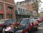 宁夏较专业的婚车租赁公司、车辆较多、品牌全、服务较