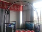 拟视界VR体验馆加盟 娱乐场所