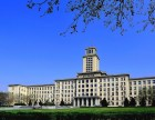 2018南开大学远程教育春季招生进行中 诺德教育安阳分部
