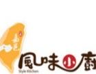 太原壹品堂-品牌取名,LOGO设计,品牌VIS设计