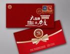 南京贺卡印刷设计,南京贺卡印刷厂,南京贺卡印刷定制