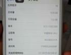 个人低价转让iPhone6一台