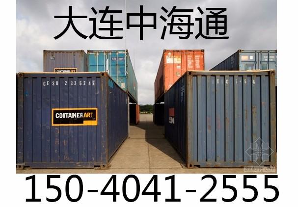 二手集装箱房出售出租 集装箱改装运输 发电机组租赁买卖